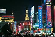 Солнечный туризм в Китае для всех.