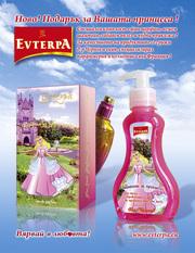 Евтерпа из Болгарии - косметика и парфюмерии